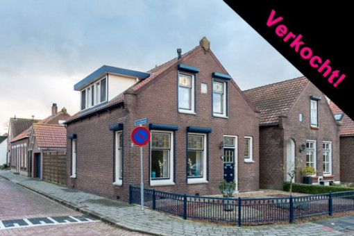 Beneden Oostdijk 48 Den Bommel